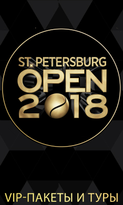 St. Petersburg Open VIP