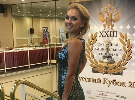 С екатериной на русском