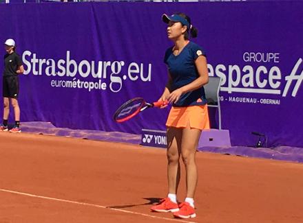 Каролин Гарсия вышла вполуфинал турнира вСтрасбурге