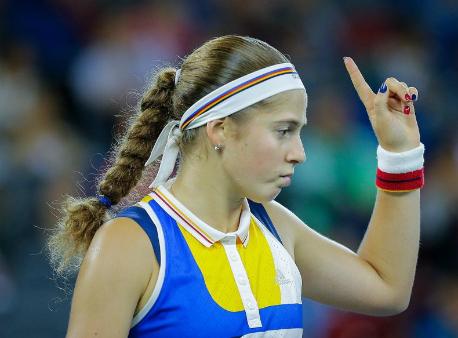 Остапенко вышла вчетвертьфинал турнира встолице Китая наотказе Пэн Шуай