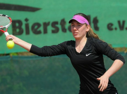 Александрова выиграла турнир ITF воФранции