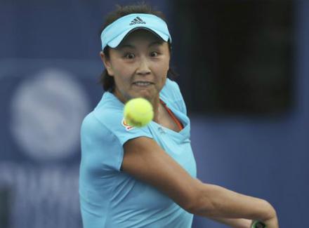 Свитолина удачно начала защиту титула вКуала-Лумпуре