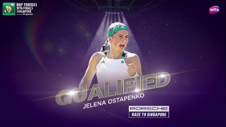 Елена Остапенко квалифицировалась на Итоговый чемпионат WTA