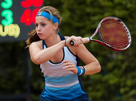 Полина Лейкина покидает турнир ITF в Индии