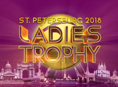 Вихлянцева несмогла выйти восновную сетку турнира WTA в северной столице