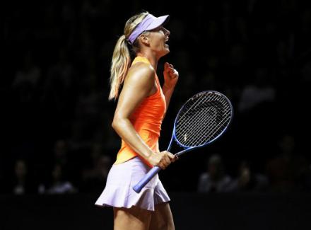 Шарапова вернулась врейтинг WTA изаняла внем 262-е место