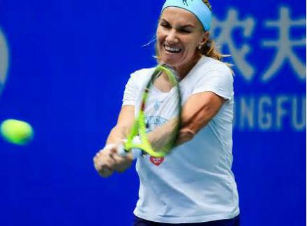 Кузнецова вышла вчетвертьфинал теннисного турнира вТяньцзине