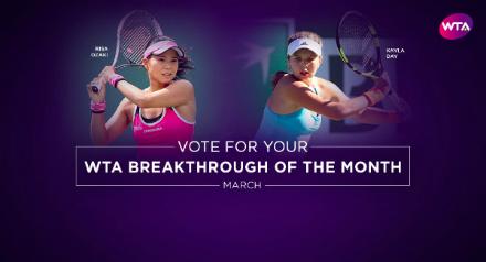 Елена Веснина— лучшая теннисистка марта