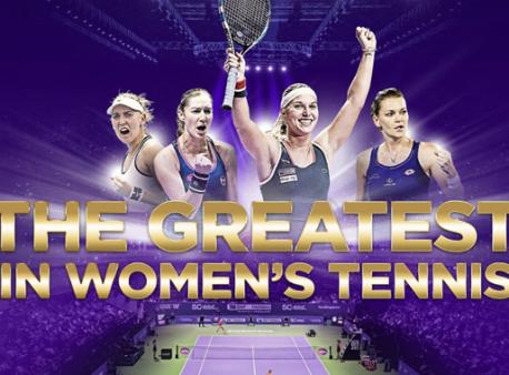 WTA объявит место проведения Итогового турнира вапреле 2018 года