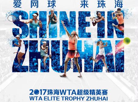 Немка Гёргес стала победительницей турнира WTA Elite Trophy