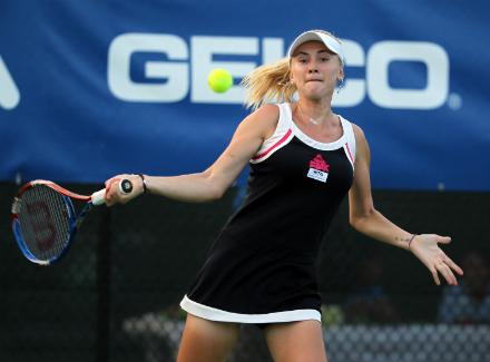Рейтинг теннисисток WTA 2 16 на сегодня - Теннисный