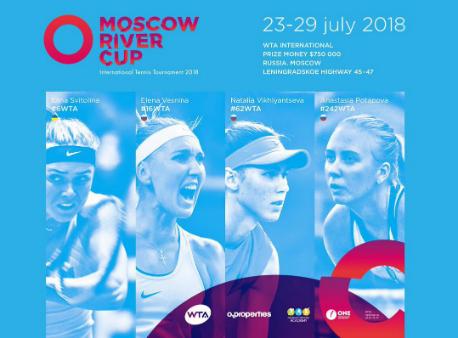 Лучшая теннисистка Украины стала лицом турнира в столице России