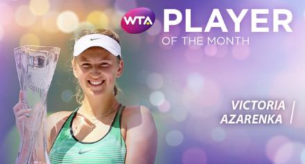 Виктория Азаренко признана лучшей теннисисткой марта поверсии WTA