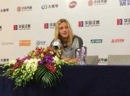 Чешка Квитова выиграла турнир WTA вЧжухае