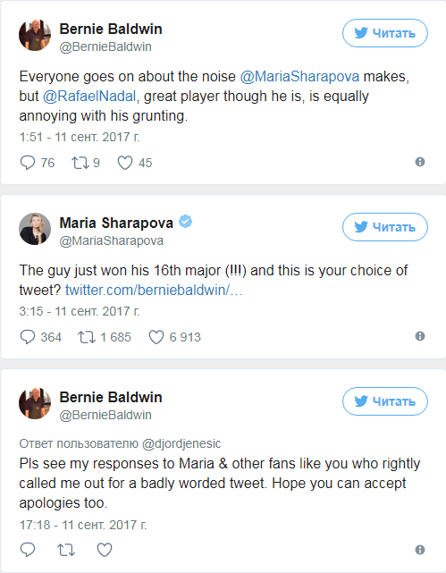 Мария Шарапова сообщила, что ейнравятся такос ивеганские бургеры